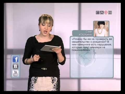 Вести Online // 15 марта 2013 года