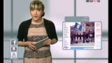 Вести Online // 27 марта 2013 года