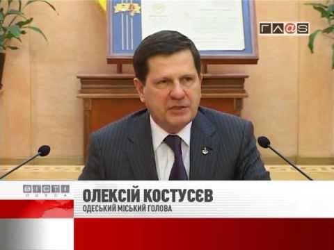 Одесских предпринимателей призывают помочь в подготовке к Евробаскету
