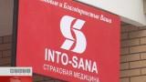 Новое отделение Клиники «Инто-сана»