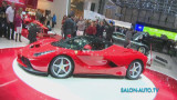 Женевский автосалон — 2013 // Спецвыпуск 17 марта 2013 года