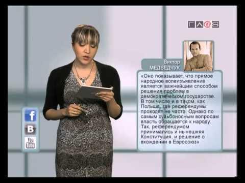 Вести Online // 1 апреля 2013 года