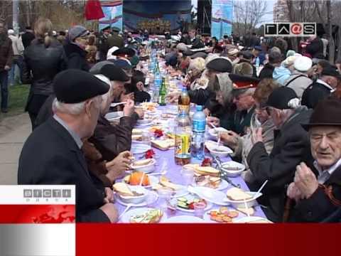 69-я годовщина со Дня освобождения Одессы