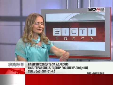 ВЕСТИ ОДЕССА / гость в студии Татьяна Савина