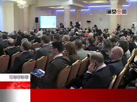 Международный бизнес-форум в Одессе