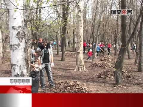 Всеукраинский субботник в Cуворовском районе