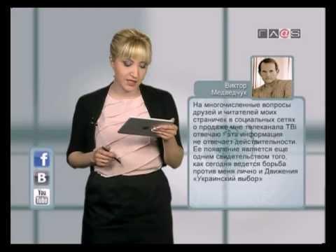 Вести Online // 23 апреля 2013 года