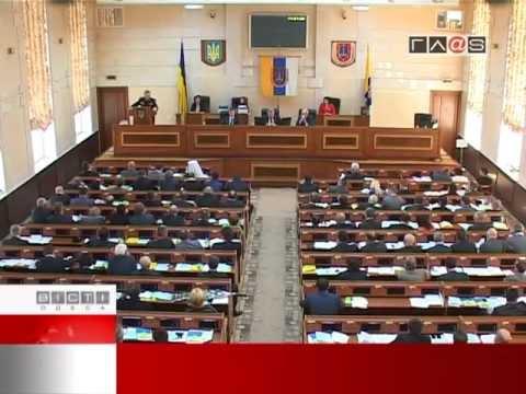 19-я сессия областного совета