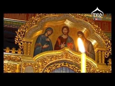 Богослужебная энциклопедия // часть 1