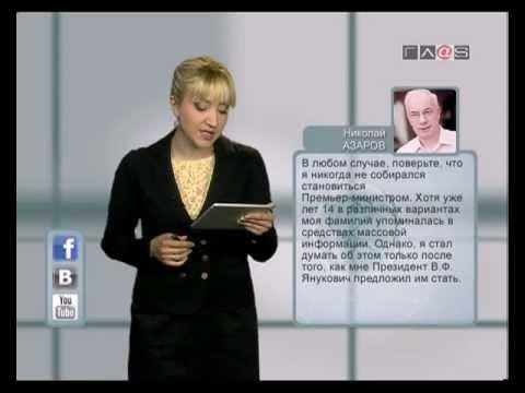 Вести Online // 29 апреля 2013 года
