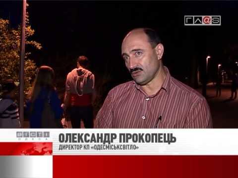 Благоустройство парка Шевченко продолжается