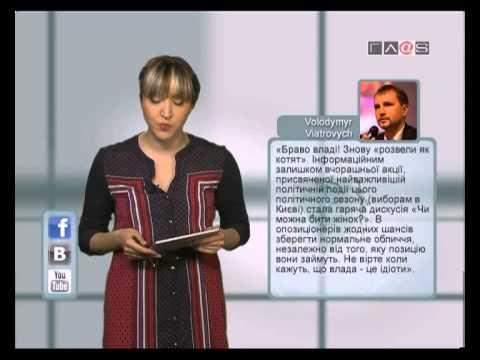 Вести Online // 4 апреля 2013 года