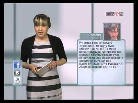 Вести Online // 10 апреля 2013 года