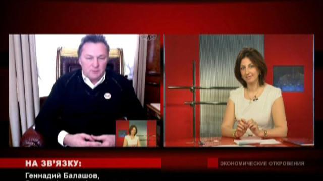 Геннадий Балашов, бизнес-философ, миллионер, политический психолог // 16 апреля 2013 года