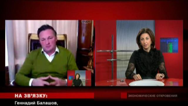 Геннадий Балашов, бизнес-философ, миллионер, политический психолог // 23 апреля 2013 года