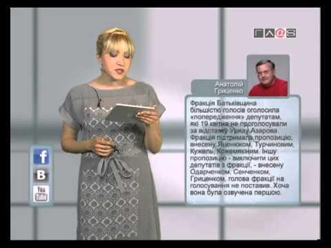 Вести Online // 15 мая 2013 года