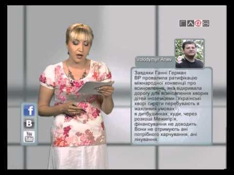 Вести Online // 16 мая 2013 года