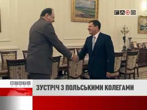 Встреча с польской делегацией