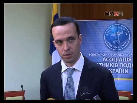 Налоговый курьер // выпуск 140