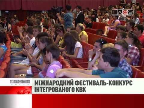 Международный фестиваль-конкурс интегрированного КВН в Одессе