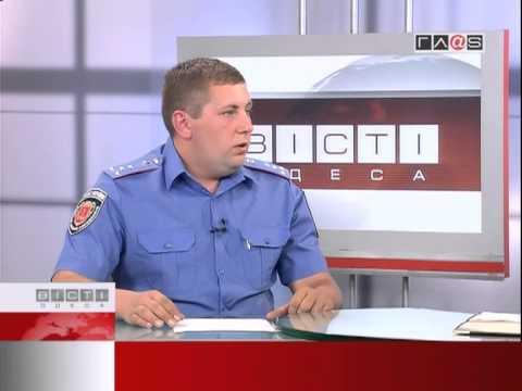 ВЕСТИ ОДЕССА / гость в студии Максим Лужанский