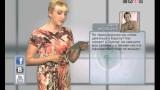 Вести Online // 29 мая 2013 года