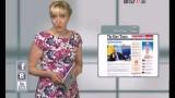 Вести Online // 30 мая 2013 года