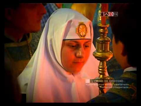 Чудотворная икона святителя Николая-Утешителя