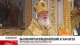 День памяти праведного Ионы Одесского