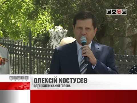Фронтовые привалы по всей Одессе
