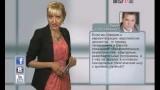 Вести Online // 3 июня 2013 года