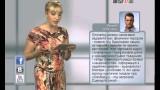 Вести Online // 12 июня 2013 года
