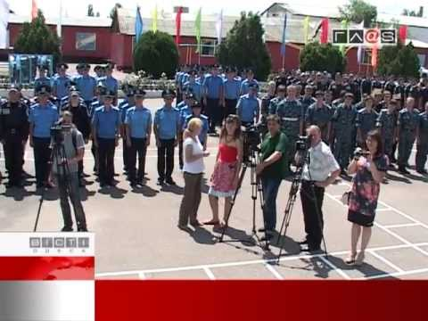 Торжества в профучилище для будущих милиционеров