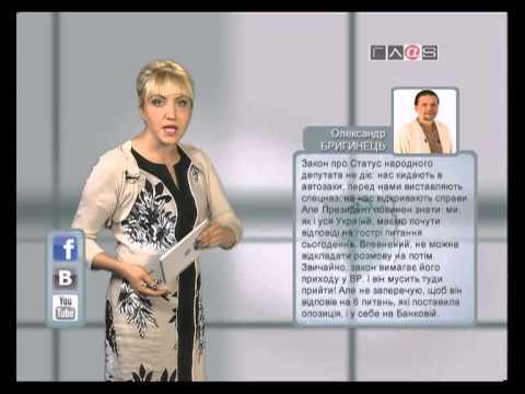 Вести Online // 20 июня 2013 года