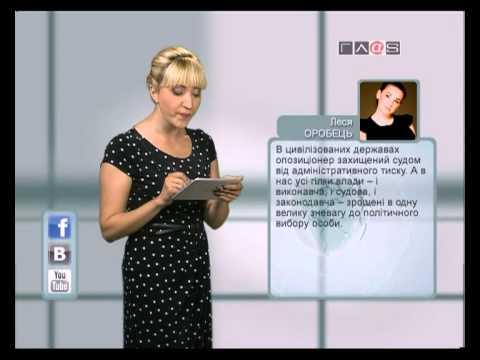 Вести Online // 26 июня 2013 года