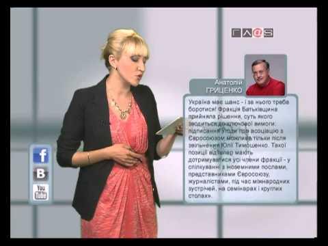 Вести Online // 5 июня 2013 года