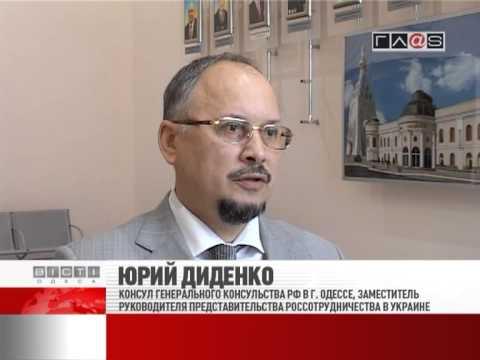 Форум молодых исследователей-русистов в Одессе