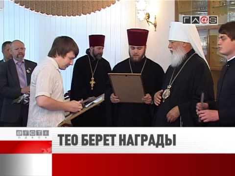 Поздравления для православных журналистов
