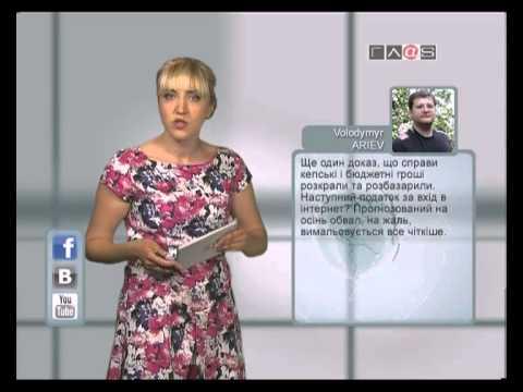 Вести Online // 6 июня 2013 года