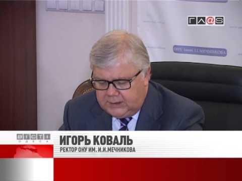 Новый факультет журналистики в Одессе