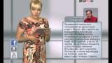 Вести Online // 7 июня 2013 года