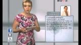 Вести Online // 10 июня 2013 года