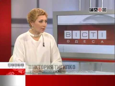 ВЕСТИ ОДЕССА / гость в студии Виктория Тигипко
