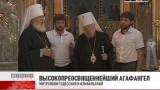 Визит Предстоятеля Украинской Православной Церкви