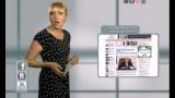 Вести Online // 2 июля 2013 года