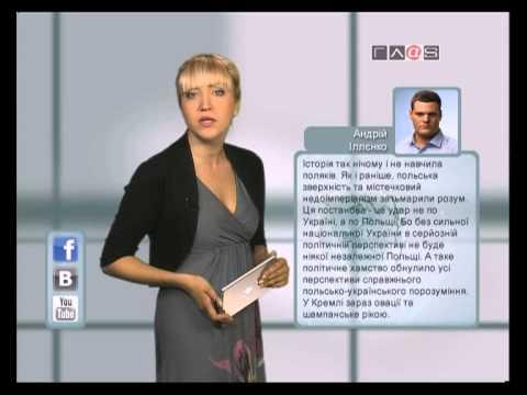 Вести Online // 15 июля 2013 года