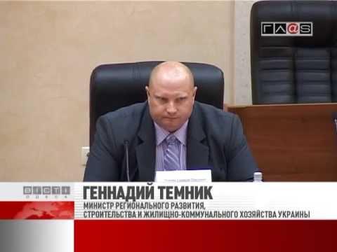 Геннадий Темник с рабочим визитом в Одессе