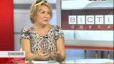 ВЕСТИ ОДЕССА / гости в студии Людмила Сергейчук и Иван Липтуга