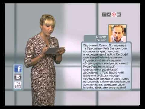 Вести Online // 24 июля 2013 года