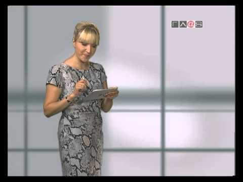 Вести Online // 25 июля 2013 года